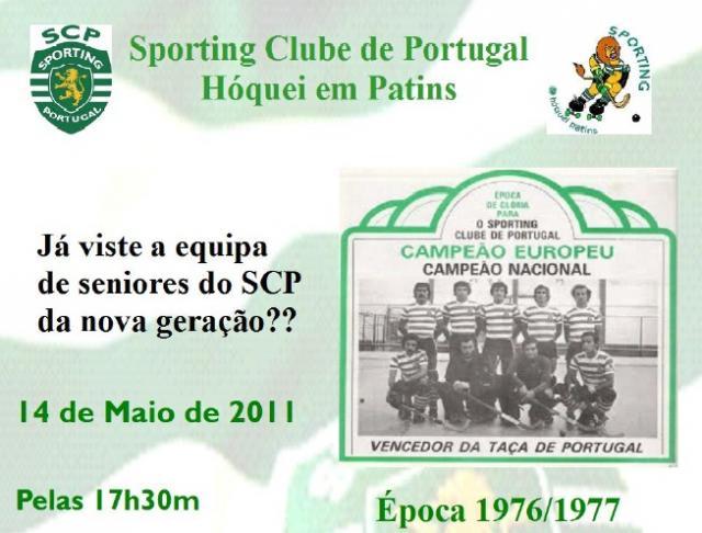 Sporting homenageia campeões de 1977